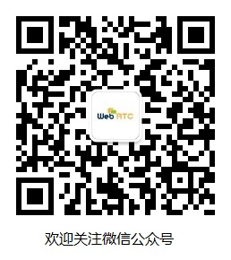 webrtc.org.cn